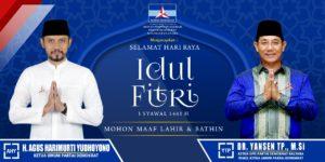 Iklan Ucapan Idul Fitri 1441 H